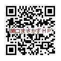 QRcode【HP】