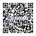 QRcode 【FB】